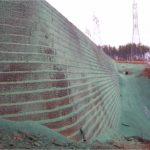 Hydroseeding op grondkering